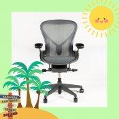 Juli-kalender - Herman Miller Aeron Chair - Remastered